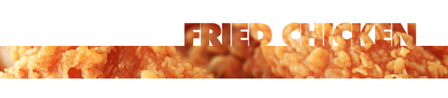 Fried-Chicken 2016 Foodservice Trend